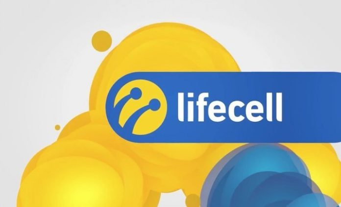 Lifecell запустил самый дешевый тарифный план в Украине - today.ua