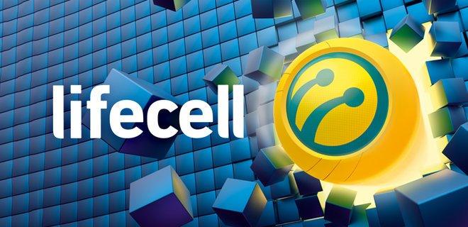 Lifecell запустил бюджетный тариф за 60 гривен: чем удивят абонентов - today.ua