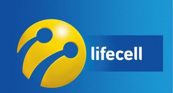 Lifecell рассказал, как управлять своей сим-картой онлайн - today.ua