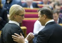 """""""Шкодую досі..."""": Ляшко публічно вибачився перед Тимошенко - today.ua"""