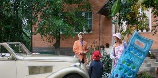 """""""Свати"""" міняли автомобілі, як рукавички: на яких авто їздили герої серіалу - today.ua"""