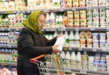 В Украине существенно подорожают продукты питания: сливочное масло, молоко и хлеб - today.ua
