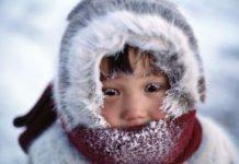 В Украине ударят морозы: прогноз погоды на 21 ноября - today.ua