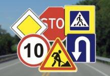 Нові ПДР в Україні: до чого готуватися водіям - today.ua