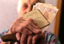 Пенсіонерам ОРДЛО підготували сюрприз з отриманням соціальних виплат - today.ua