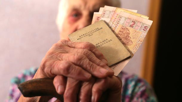 Пенсионерам ОРДЛО подготовили сюрприз с получением социальных выплат - today.ua