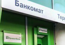 ПриватБанк списывает деньги со счетов клиентов: названа причина - today.ua