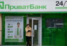ПриватБанк вішає на українців борги - today.ua