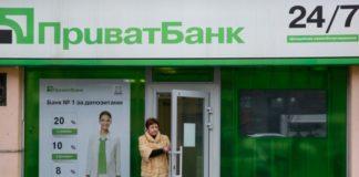 ПриватБанк вешает на украинцев долги - today.ua
