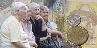 Пенсії пропонують скасувати: хто ризикує залишитися без виплат - today.ua