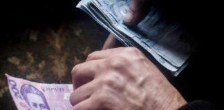 З 1 грудня в Україні підвищуються пенсії: кому стануть платити більше - today.ua