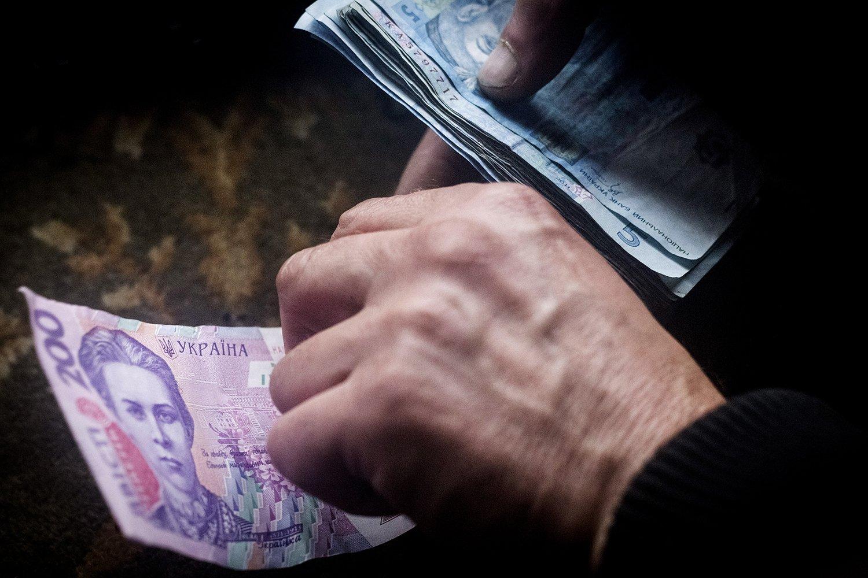 С 1 декабря в Украине повышаются пенсии: кому станут платить больше  - today.ua