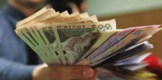Суддям і прокурорам істотно піднімуть пенсії - today.ua