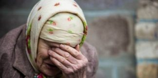В Україні автоматично зупинять виплату пенсії - today.ua
