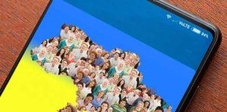 Зеленський зважився на цифровий перепис населення України - today.ua
