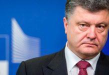 """""""Змився по-тихому"""": Порошенко залишив Україну - today.ua"""