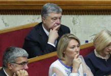 Задержание Порошенко было бы показательной победой - Карл Волох - today.ua