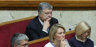 """Задержание Порошенко было бы показательной победой - Карл Волох"""" - today.ua"""