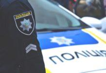 """Поліцейські """"відмазували"""" водіїв-п'яниць від відповідальності: працювали цілим підрозділом - today.ua"""