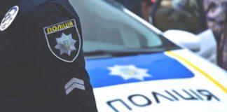"""Полицейские """"отмазывали"""" водителей-пьяниц от ответственности: работали целым подразделением"""" - today.ua"""