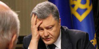 """ГБР просит Генпрокуратуру снять неприкосновенность с Порошенко"""" - today.ua"""