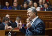 """Снимут ли """"слуги народа"""" депутатскую неприкосновенность с Порошенко - today.ua"""