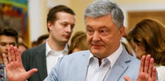 """""""Много знает"""": эксперт назвал причину неприкасаемости Порошенко для правоохранительных органов - today.ua"""