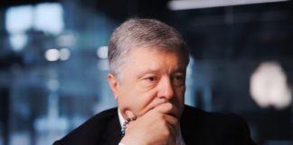 """Рада попробует лишить Порошенко неприкосновенности под Новый год, - политолог"""" - today.ua"""
