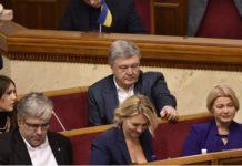 """""""Слуга народа"""" поддержит снятие неприкосновенности - today.ua"""