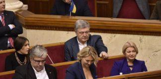 """""""Слуга народу"""" підтримає зняття недоторканності з Порошенка - today.ua"""