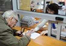 Пенсии в Украине пересчитают дважды: кто получит резкую прибавку в 2020 году - today.ua