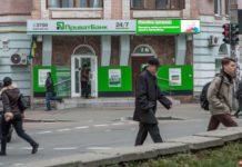 ПриватБанк снимает у клиентов деньги с депозитов без их ведома - today.ua