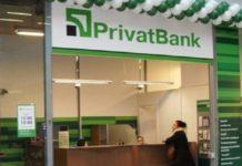 ПриватБанк звинуватили у відмиванні грошей на квитках - today.ua