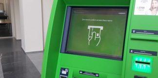 ПриватБанк забирает деньги у клиентов: что известно - today.ua