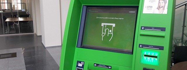 ПриватБанк забирає гроші у клієнтів: що відомо - today.ua