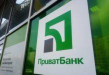 ПриватБанк блокує рахунки клієнтів: у чому причина - today.ua