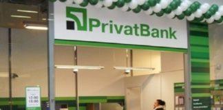 ПриватБанк відмовляє клієнтам у послугах: що відбувається - today.ua