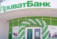 ПриватБанк арестовывает счета клиентов: что делать украинцам - today.ua