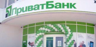 ПриватБанк заарештовує рахунки клієнтів: що робити українцям - today.ua