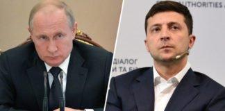 """Названа нова дата зустрічі Зеленського з Путіним"""" - today.ua"""