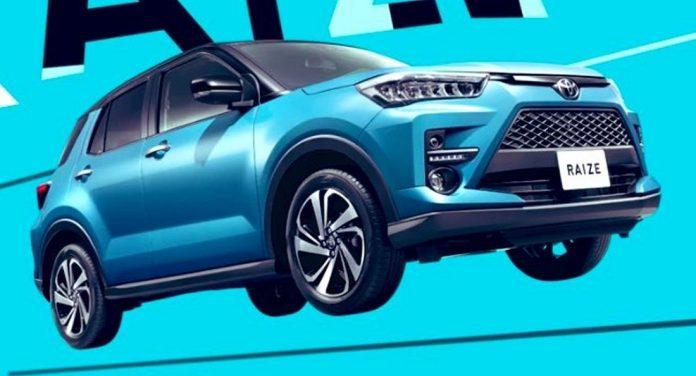 Toyota анонсировала новый кроссовер по бюджетной цене - today.ua