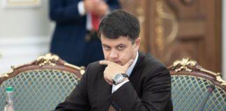 """""""40 тысяч для нардепа - маловато"""": Разумков предложил повысить зарплаты"""" - today.ua"""