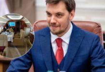 Один авиаперелет - миллион гривен: Гончарука уличили в растрате бюджетных денег - today.ua