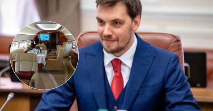 Один авіапереліт - мільйон гривень: Гончарука звинуватили в розтраті бюджетних грошей - today.ua