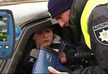 Юристы рассказали, в каких случаях штраф за превышение скорости является недействительным - today.ua