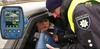 Юристи розповіли, в яких випадках штраф за перевищення швидкості є недійсним - today.ua