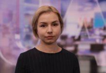 """""""Кішка - безцінна"""": Нардеп від """"Слуги народу"""" внесла в декларацію незвичайне майно - today.ua"""