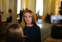 """Скороход исключили из фракции """"Слуги народа"""": известны подробности - today.ua"""