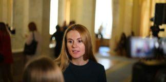 """Скороход виключили з фракції """"Слуги народу"""": відомі подробиці - today.ua"""
