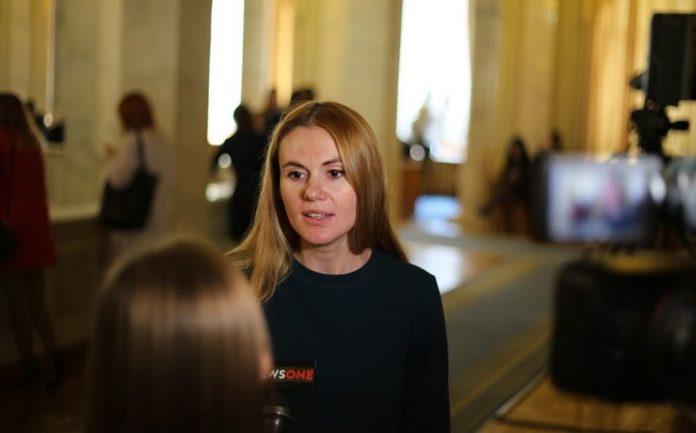 """Скороход виключили з фракції &quotСлуги народу"""": відомі подробиці - today.ua"""